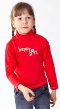Červený roláček pro holčičku,vel.98-134, 98 - 134
