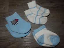Ponožky froté 3 ks 50/56, lupilu,56