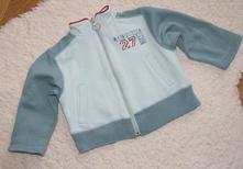 Mikina na zip, impidimpi,86