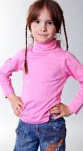 Růžový roláček pro holčičky vel.98-134, 98 - 134