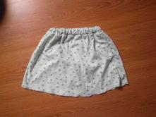 Sukýnka uvnitř s kalhotkami, 92