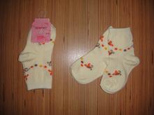 Ponožky 2 ks, 21