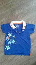 Rybičkové tričko, lupilu,86