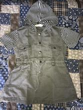Dívčí šaty s kapucí, 110