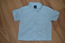 Košile next, next,68