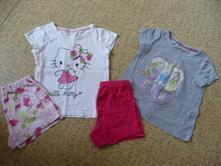 2x letní pyžamo, lupilu,98