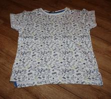 Tričko s potiskem george, george,122