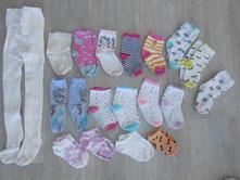 Sada - 17x ponožky a punčocháčky, vel. 2-4 roky, 98