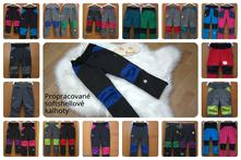 Softshellové kalhoty - propracované  vel. 74-140, 74 - 140