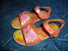 Sandálky-stélka 18,5cm, colorful,29