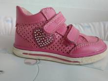 Celoroční boty, baťa,23