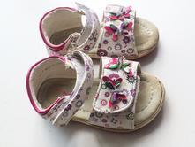 Dívčí sandále č.567, nelli blu,23