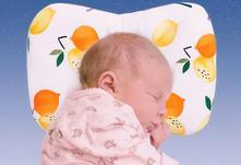 Bavlněný polštářek pro miminko,