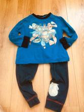 Chlapecké pyžamo vel.110/116, f&f,116