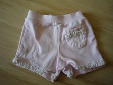 Růžové kraťasy pro mimiholčičku , mini mode,56