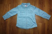 Džínová košile, 92