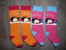 Zimní ponožky, 25