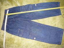 Dětské kalhoty bonbini, 116