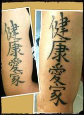 Ojetí staršího tetování a začátek rukávku ✌🙈