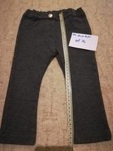 Kalhoty, dopodopo,86