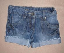 Riflové šortky, next,116