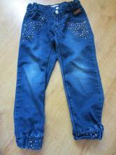 Lehoulinké, tenké džíny, rifle zdobené cvočkama, name it,110