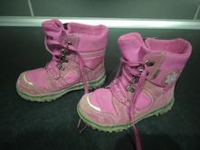 Zimní boty superfit 26, superfit,26