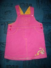 Šaty-v.86/92, ladybird,86
