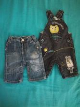 Kalhoty, next,56