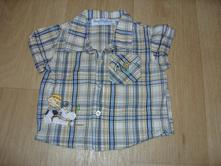 Košile, 74