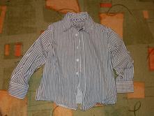 Košile next vel. 110, next,110