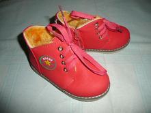 Luxusní boty kožíšek vel 27 stélka 17,3cm zimní , 27
