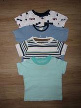 Set triček s krátkým rukávem, set12, next,74