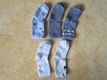 Zánovní ponožky pro kluka, h&m,22