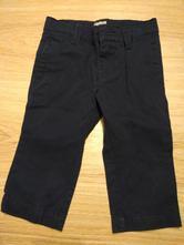 Kalhoty, oshkosh,80