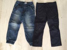Plátěné a džínové teplákové kalhoty, f&f,104