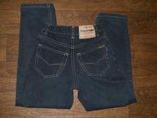 Chlapecké kalhoty, 134