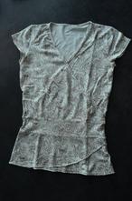 Tričko, vhodné i na kojení, xs