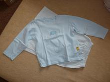 Dětské pyžamo, frog,110