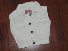 Riflová vesta, 98