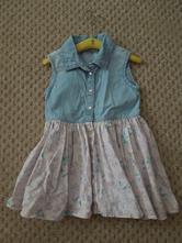 Šaty/šatičky, f&f,92
