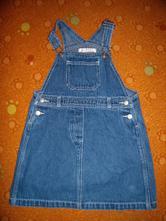 Šaty-v.98/104, george,98