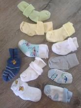 Kojenecké ponožky froté 11 párů,