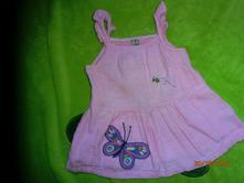 Dětské šaty next, next,86