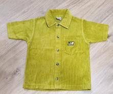 Košile next 2r., next,80