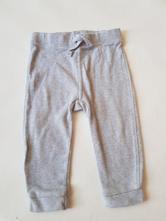 64284fd1f939 Dětská pyžama a noční košile - Strana 26 - Dětský bazar