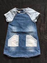 Tunika / šaty, next,104