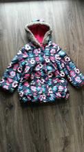 Zimní bunda- kabátek vel. 98-104, bhs,98