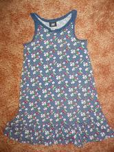 Bavlněné šaty, h&m,128