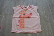 Bavlněné tričko, f&f,68